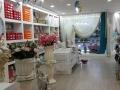 Asl Homes Textile
